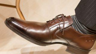 革靴の臭い対策なら?もっとも効果的な方法はコレ!